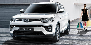 New SsangYong Tivoli from £12,995